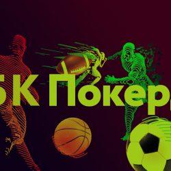 Лига ставок букмекерская контора результаты футбол таблица